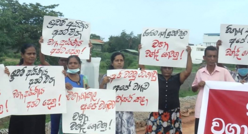 Protest against land filling project in Boralesgamuwa