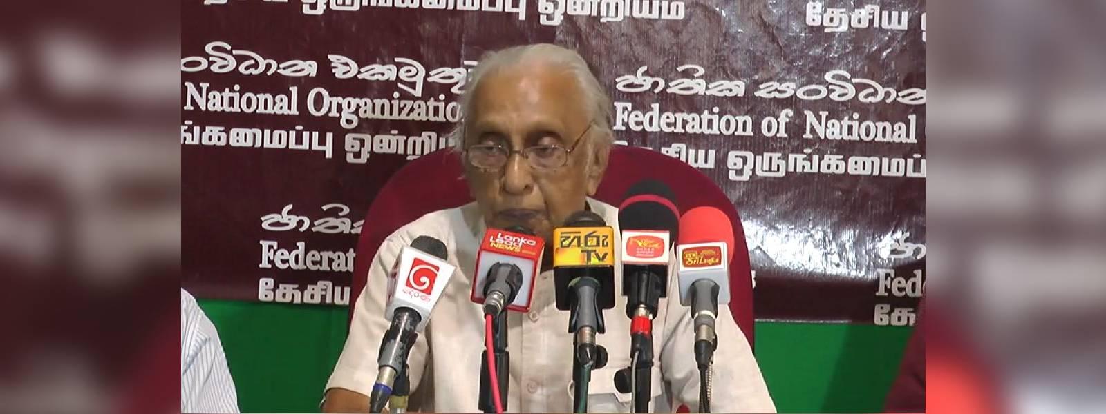 NOC criticizes tabling of draft 20th amendment in Parliament