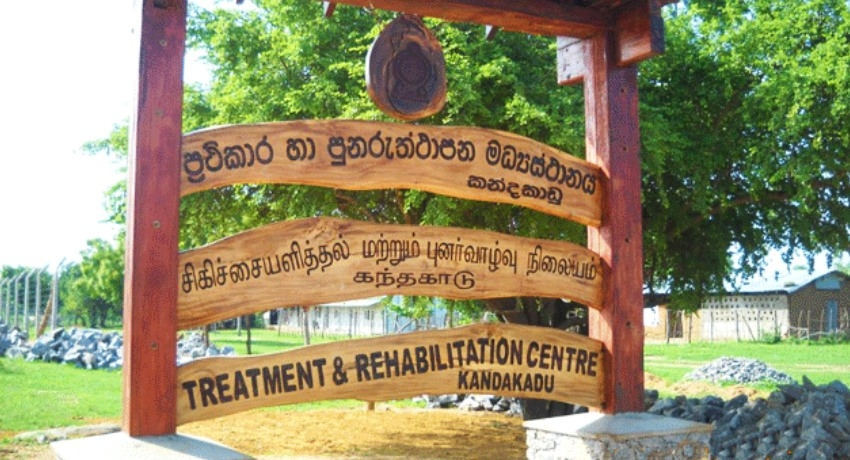 All 650 people at the Kandakadu Rehabilitation Centre fully recovered ; NOCPCO