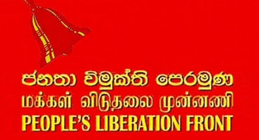 """JVP protests against """"sale"""" of ECT to Indian firm"""