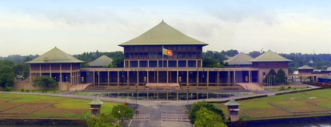 SC position on 20A to be presented to Parliament – Speaker