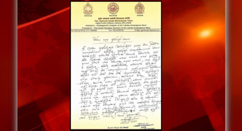 No decision by Amarapura Sangha Sabha on 20A