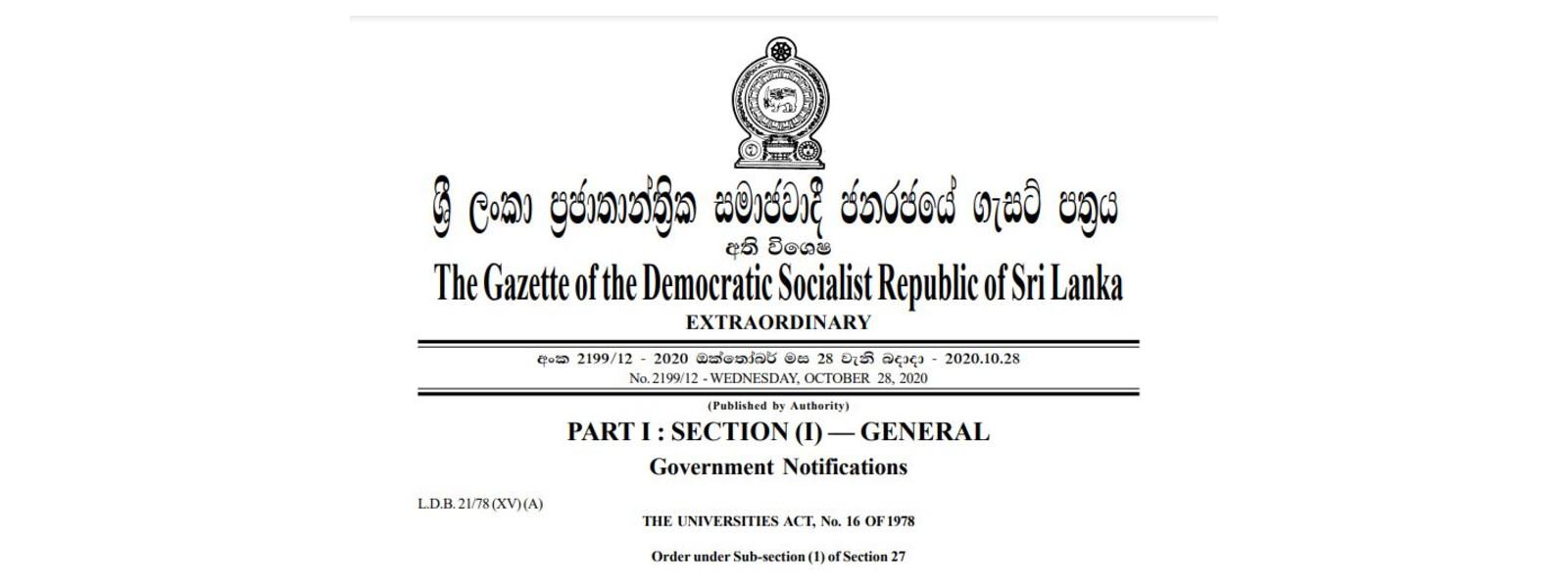 Gazette declaring Gampaha Wickramarachchi Ayurveda Institute a university, issued