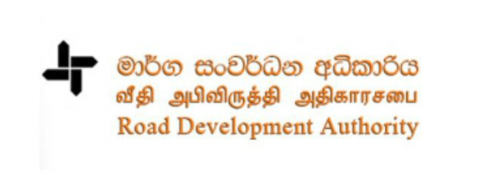 RDA to take over all incomplete road development projects