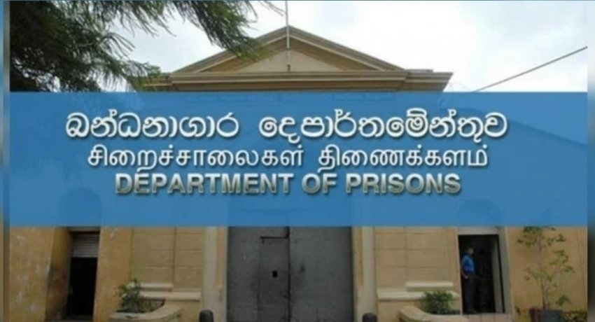 Welikada Prison Hospital to be converted into a treatment center