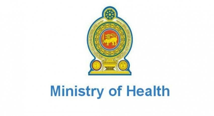 PCR tests on workers & staff across all factories in the Gampaha ; Health Ministry