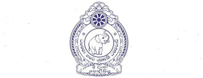 Thisara & Chandimal Adorned with 'Major' Insignia