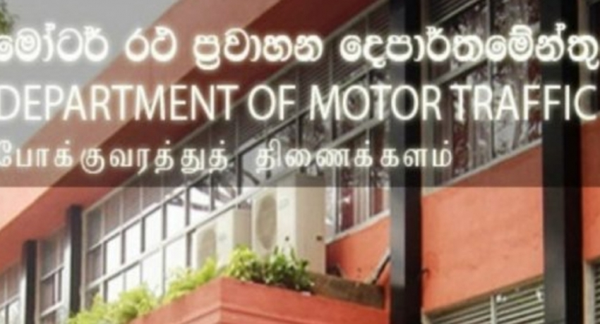 Dept. of Motor Traffic closed for general public next week