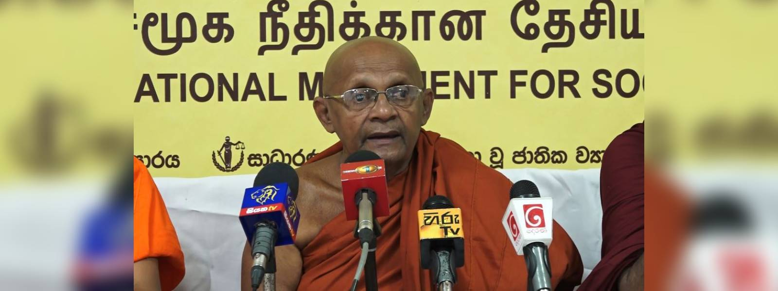 20A can't resolve problems of the people, Chief Sanghanayake says
