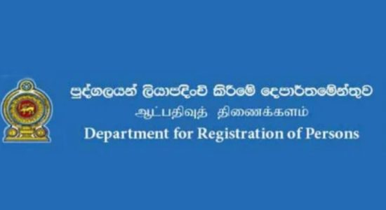 Department of Registration of Persons closed from 12th to 16th October