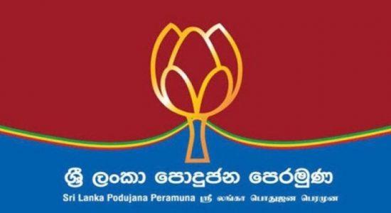 SLPP members criticize Wijeyadasa Rajapakshe