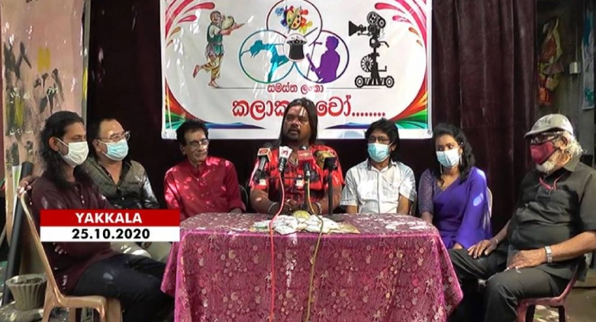 Artistes seek government relief amidst COVID-19