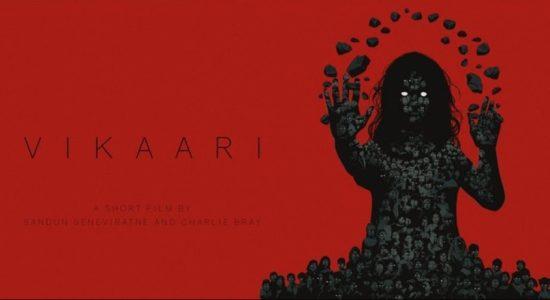 """Sri Lankan Short Film """"Vikaari"""" wins big at L.A. Screamfest"""