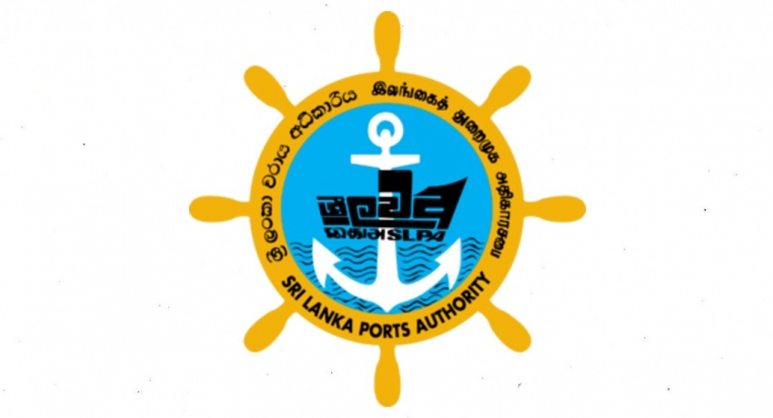East Container Terminal (ECT) back in operation for the 01st time in 05 years
