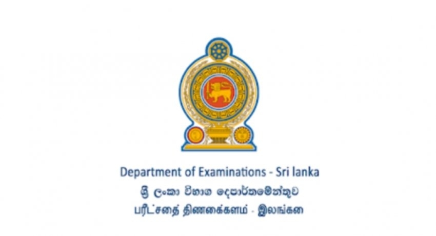 A/Level exam begins under strict health guidelines