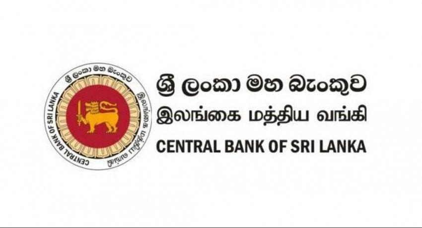 CBSL continues its accommodative monetary policy stance