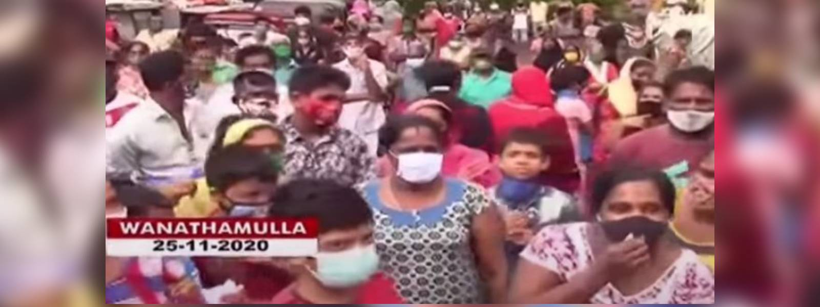 Protest in Wanathamulla demanding more relief amidst COVID-19