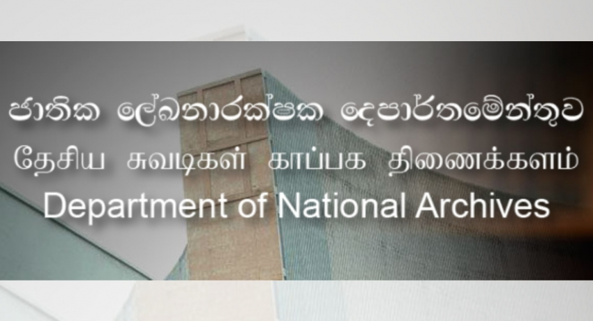 Public services at National Archives restricted due to COVID-19