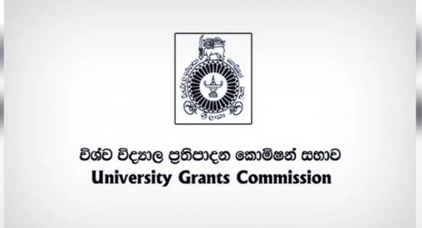 Online registration for universities begins – UGC