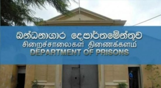 COVID-19 cases in prisons rises to 717; 35 new cases reported on Tuesday (24)
