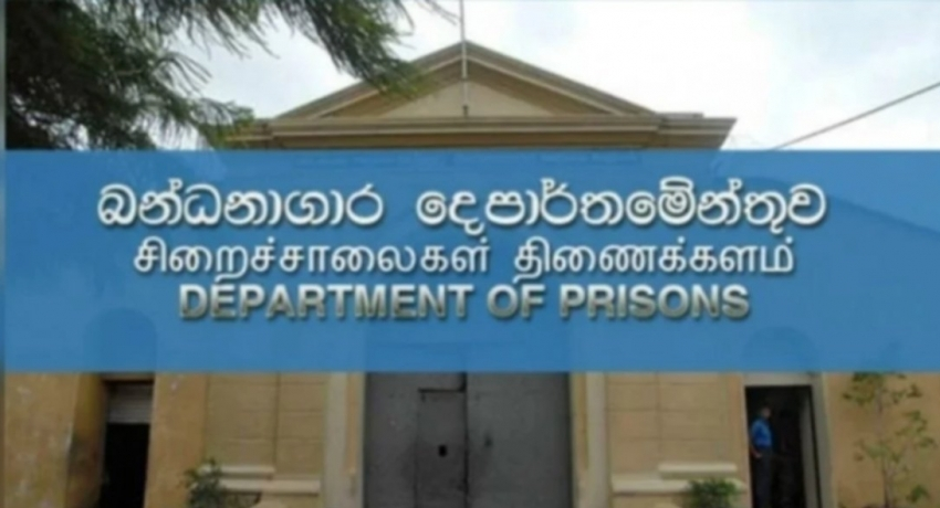 Presidential Pardon to be granted for 600 prisoners
