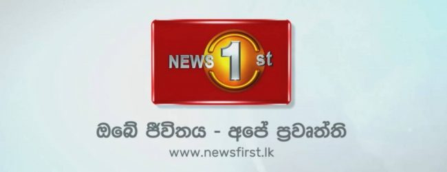 News 1st marks 25 years of serving the people