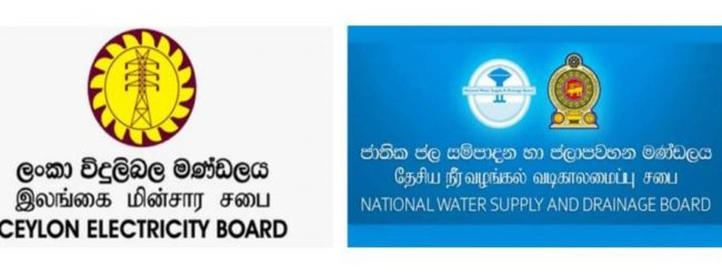NWSDB and CEB will not suspend services in isolated areas due to delayed payments
