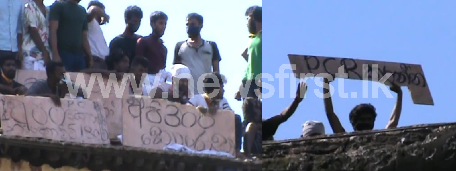 Old Bogambara prisoners protest on roof demanding PCR tests (VIDEO)