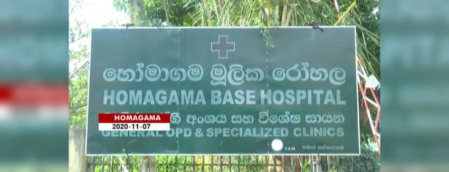 Detection of COVID-19 patient shuts sections in Homagama hospital