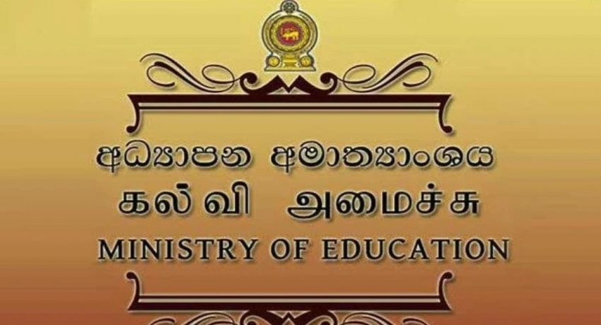 E-learning to continue in areas schools are closed: Education Ministry