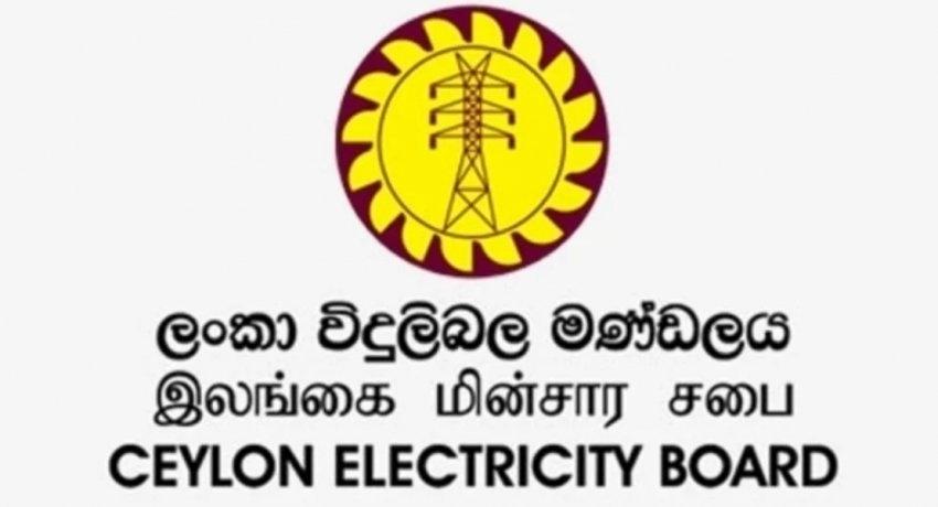 Kerawalapitiya LNG Power Plant construction to begin next week