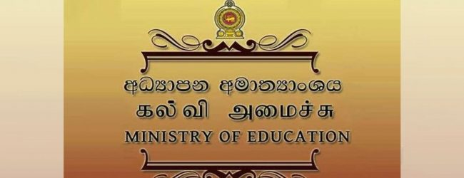 Information to be collected on 2020 GCE O/L syllabus completion