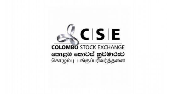 Sri Lanka stocks end the day crossing 6,000 benchmark