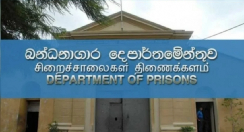 COVID-19 cases from Sri Lankan prisons rise to 617
