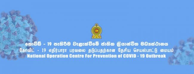 Sri Lanka's pandemic level is at Level-3; NOCPCO