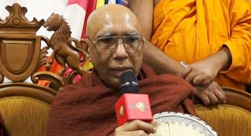 Most Ven. Makulewe Vimalabhidana Thero appointed as Mahanayake of Sri Lanka Ramanna Sect