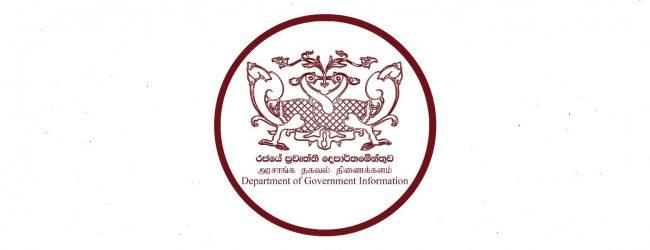 Usage of PCR machine at Mulleriyawa Hospital halted