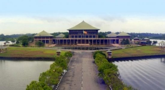 Several Committees in Parliament will meet on Monday (09)
