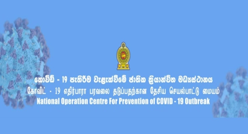 4,490 people in 45 tri service-managed QCs undergoing quarantine