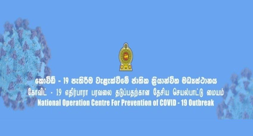 MOFA requested to consult NOCPCO on repatriation