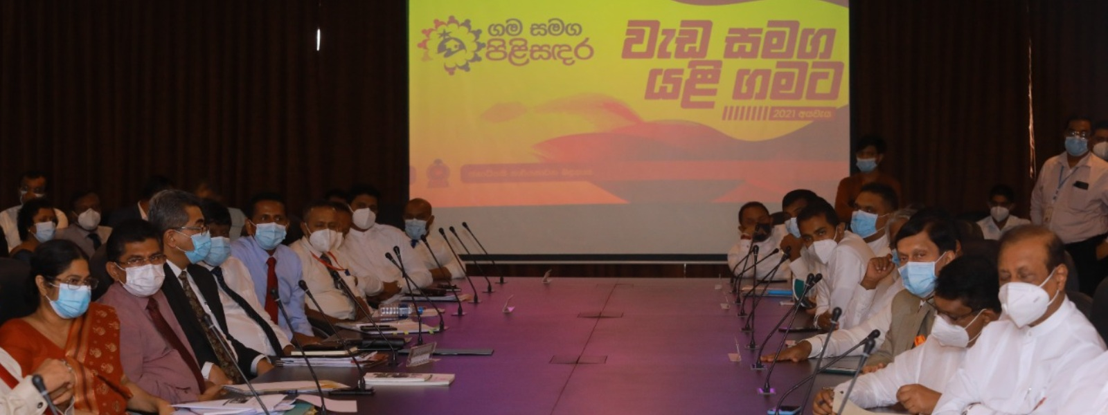 Presidential Task Force on Economic Revival and Poverty Eradication convenes