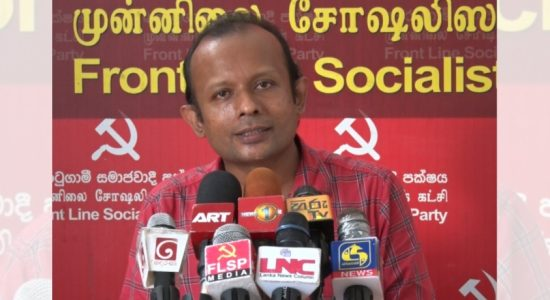 Frontline Socialist Party criticizes conduct of government