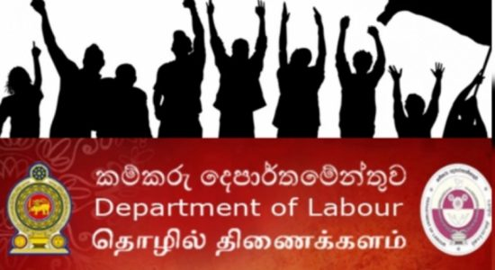 Dept. of Labour to provide solutions to complaints of labourers in the private sector