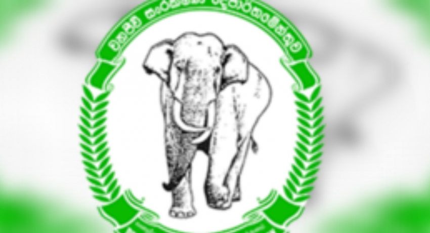Wildlife Officers launch strike demanding GoSL protect natural resources
