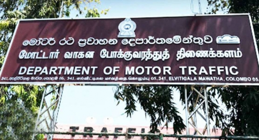 600 DMT employees to be transferred over bribery allegations