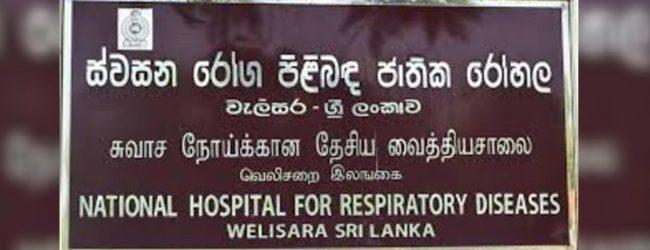 MCC CANCELS COMPACT WITH SRI LANKA