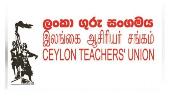 GCE A/L STUDENTS NEGLECTED: CEYLON TEACHERS UNION
