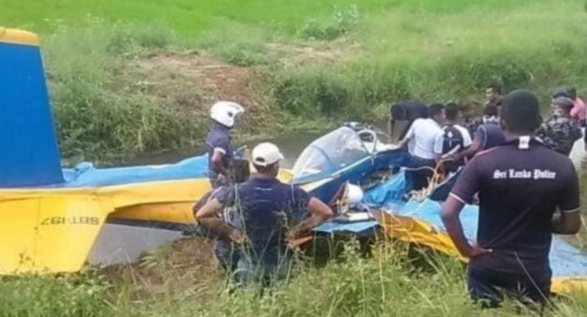 COMMITTEE APPOINTED TO PROBE CRASH: SLAF