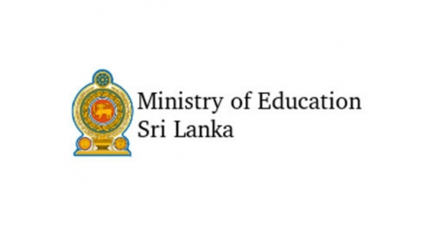 Applications for Grade 06 admission now available : Education Ministry