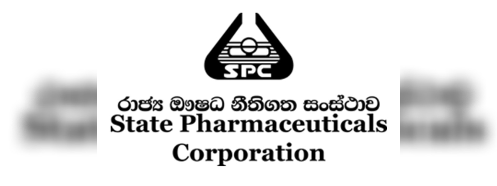 SPMC opens antibiotic manufacturing